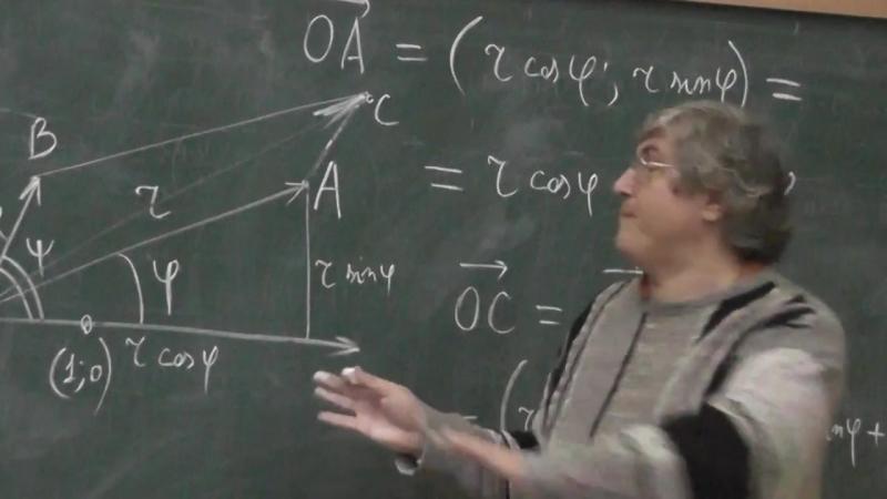 17 Комплексные числа алгебраическое и геометрическое определения