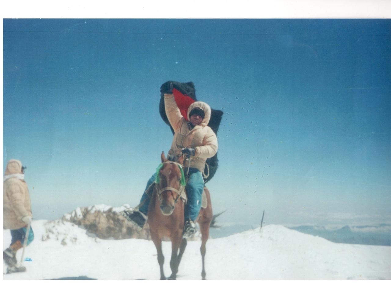 Знаменательный день в истории отечественного альпинизма России