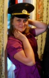 Татьяна Борисова, 2 апреля , Хмельницкий, id70659508