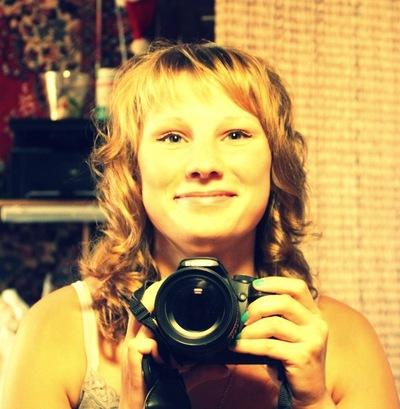 Анька Садовская, 12 мая , Санкт-Петербург, id14809903