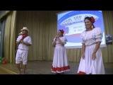 Концерт студентов из Эквадора в школе №1995 г.Москвы