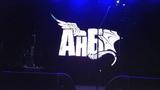 Ангел НеБес - Aurora Consert Hall