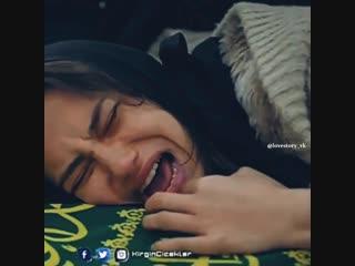 Как плачут девушки, когда им больно. 😢