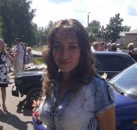 Татьяна Шеина, 28 февраля 1980, Пермь, id155220722