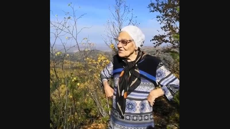 Баба Лена