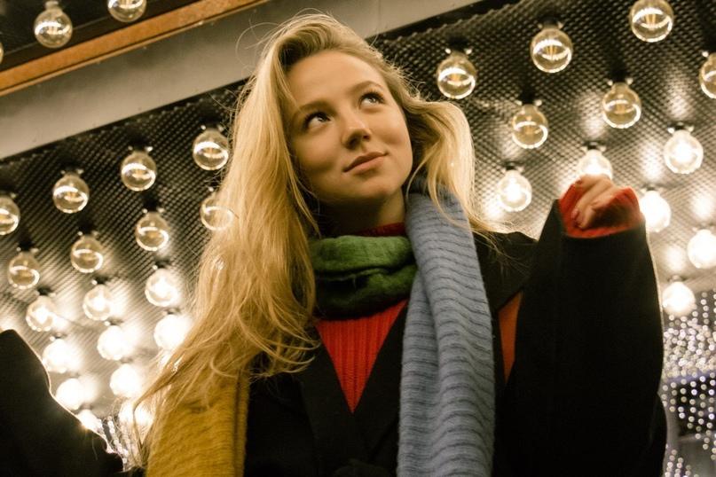 Соня Лапшакова   Москва
