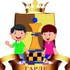 Детский шахматный клуб ГАРДЕ