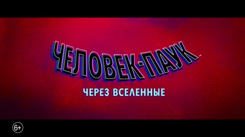 Человек Паук 2018 (unofficial trailer)