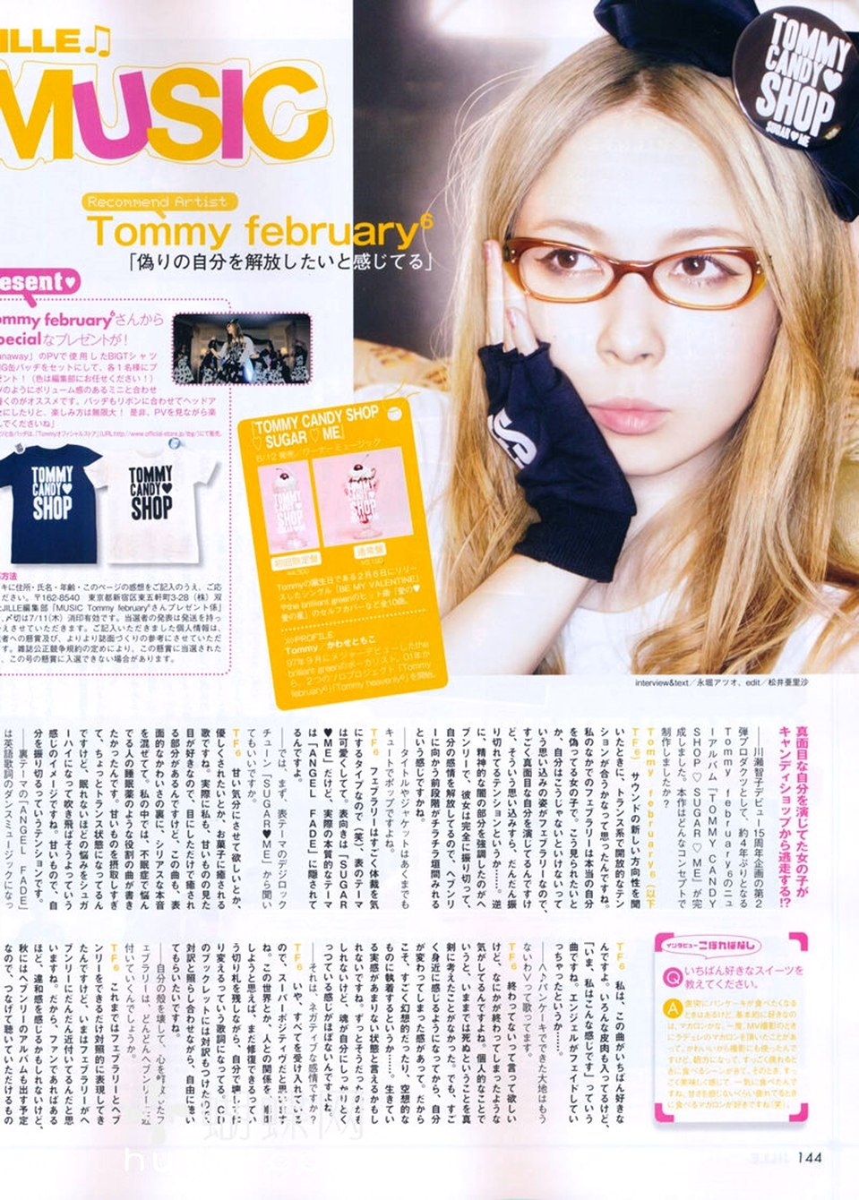 Tommy february6 - Runaway + New Album - Page 5 XK5-dyWAzSQ