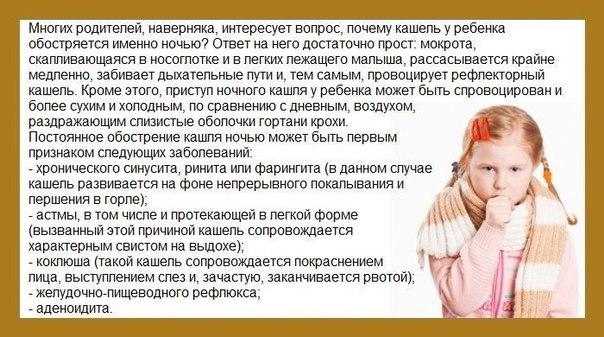 Фото №456269312 со страницы Светы Козьминых