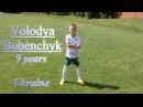 Training. Volodya Bobenchyk 9 years