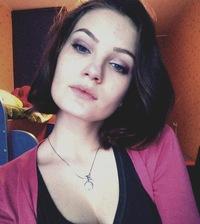 Анастасия Сянина