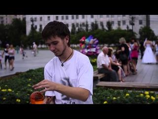 Azari Show на площади Ленина