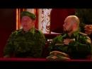Солдаты в опере Джентльмены без сдачи, Уральские Пельмени.