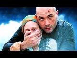 Отдельное поручение (2012) Боевик криминал фильм