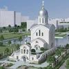 Социальный центр с храмом св.Димитрия Солунского