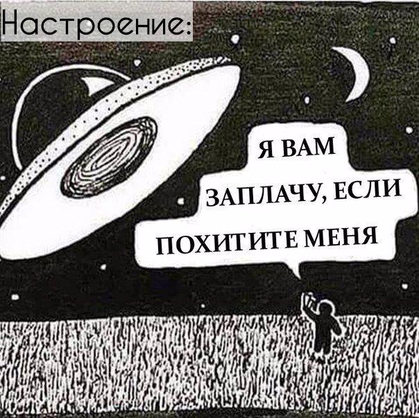Фото №456248736 со страницы Амира Кагирова
