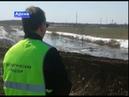 В Ярославской области оштрафовали предприятие которое загрязняло реку