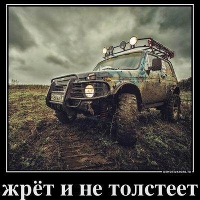 Алексей Юницын, 6 декабря , Санкт-Петербург, id115269020