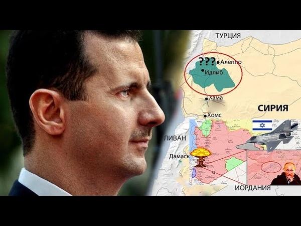 Сирия: ВВС Израиля ударили по российскому разведывательному центру. Потери.