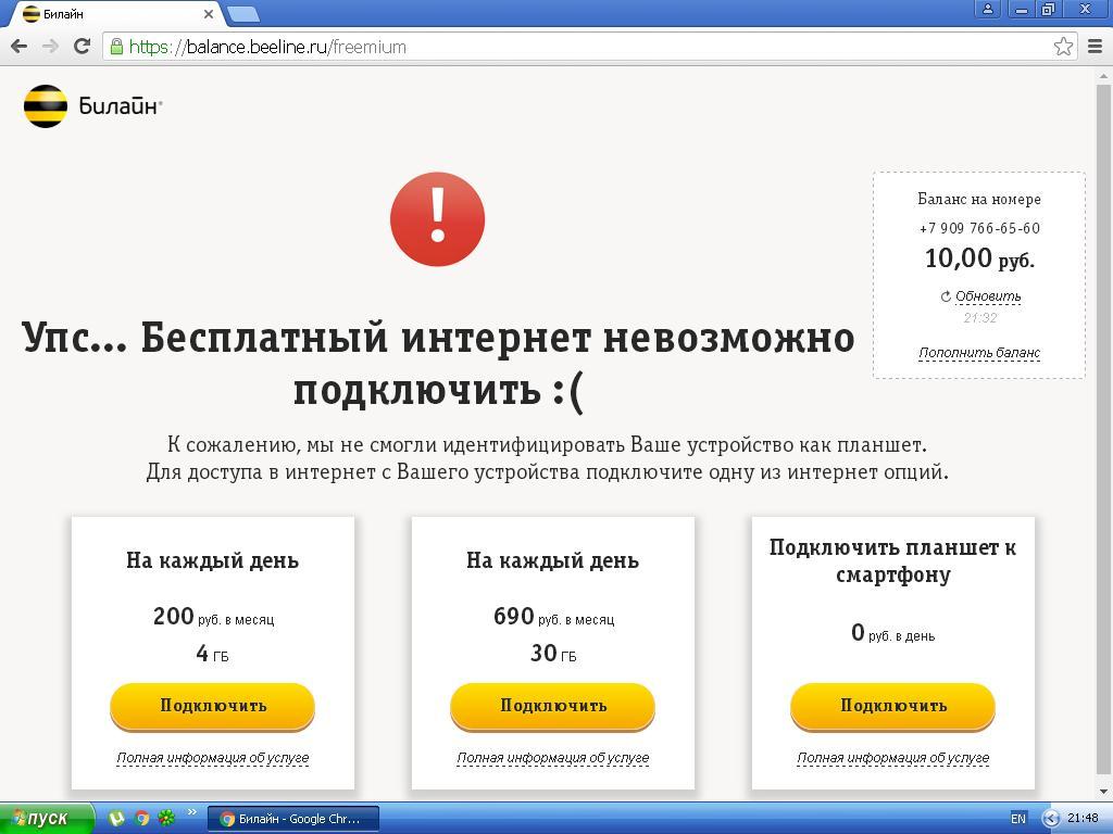 вконтакте не открываются фотографии 2016