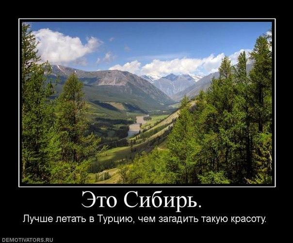 ермак картина: