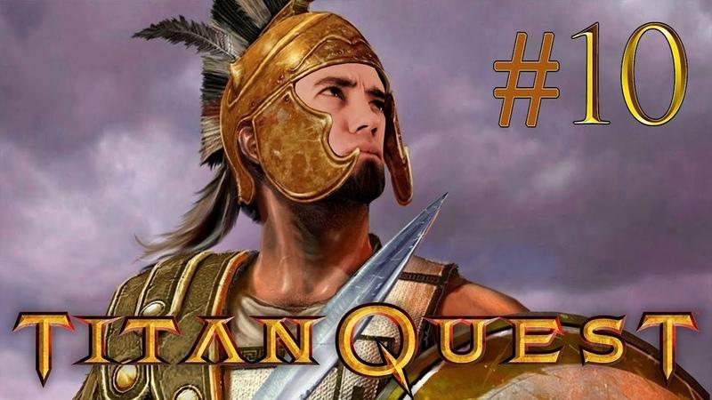 Наконец-то Рагнарёк. Скучный Зав в Скандинавии в Titan Quest: Ragnarök 10