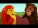 KION VS KOVU ME TOO