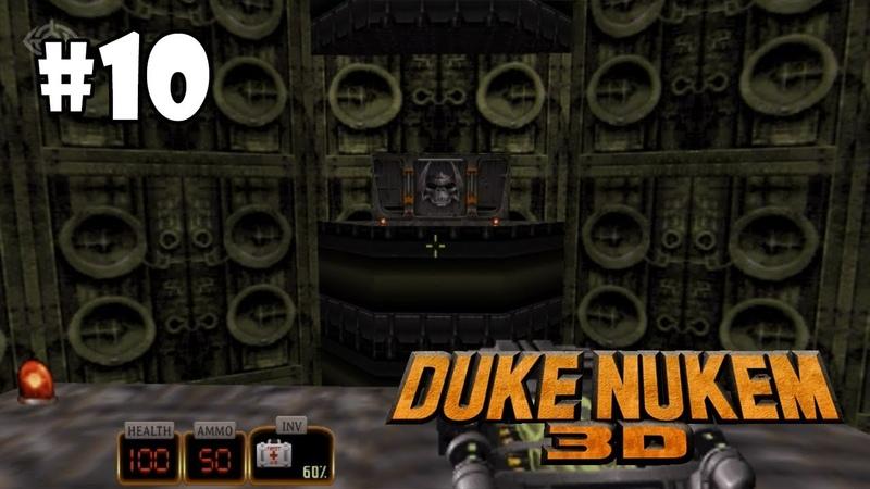 Duke Nukem 3D прохождение игры - E2M4: Fusion Station (All Secrets Found 100%)