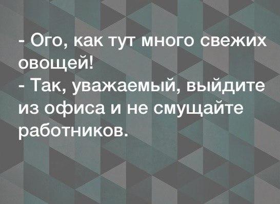 https://pp.vk.me/c616121/v616121141/125b3/T0ssyluhn-4.jpg