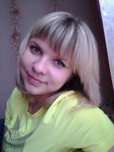 Мария Федосова, 17 сентября , Санкт-Петербург, id67910311