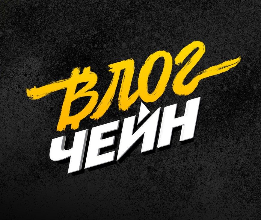 Афиша Краснодар Крипто-вечеринка / 26.05.18