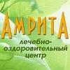 """Оздоровительный центр - """"Амрита"""""""