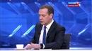 Новости на Россия 24 Медведев бюджет здравоохранения у нас не падает а растет