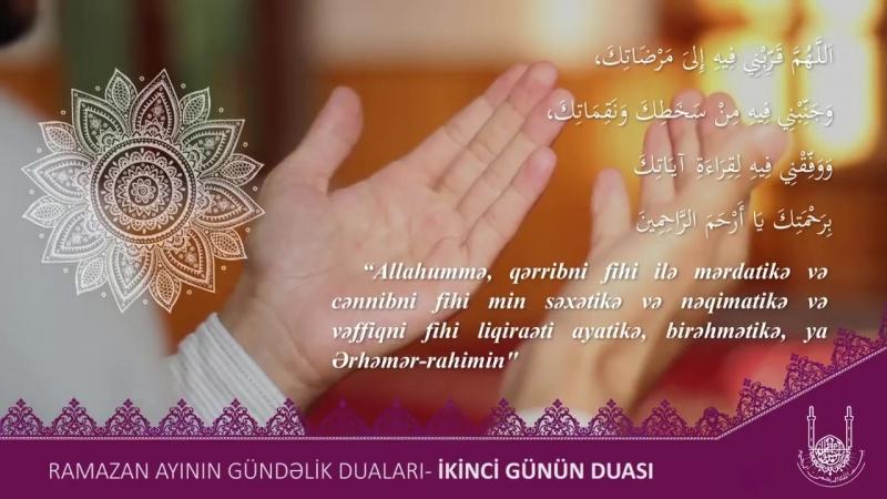 Ramazan ayının gündəlik duaları 2 ci günün duası 2018