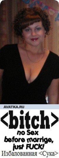Альбина Кошкова, 3 сентября 1986, Калининград, id50675184