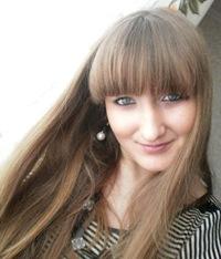 Светка Марченко, 9 ноября , Винница, id62259327