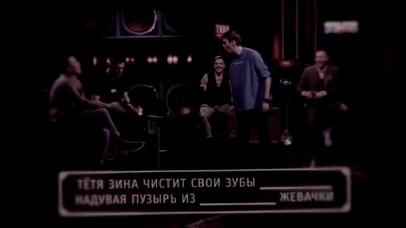 Антон Шастун x Арсений Попов vine