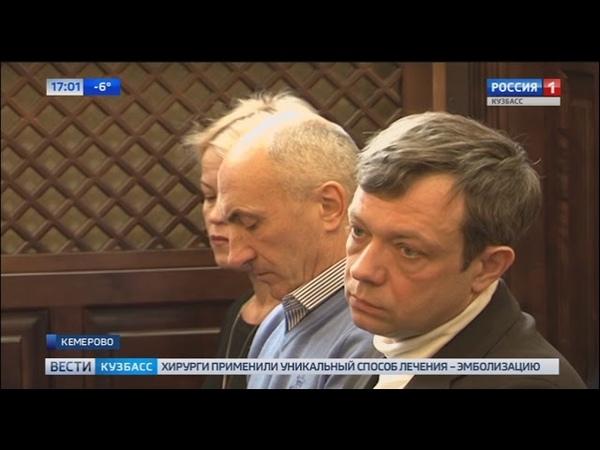 В Кемерове проходит очередное судебное заседание по делу о вымогательстве акций разреза Инской