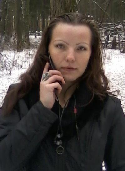 Елена Халаимова, 26 сентября , Москва, id202340596