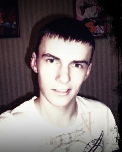 Тарас Добридник, 10 августа 1996, Киев, id74358781