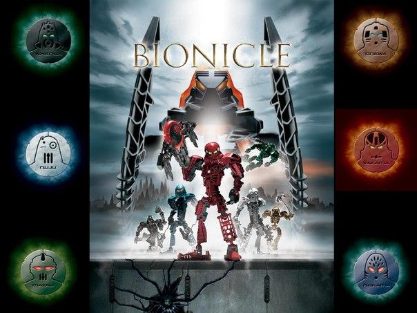 bionicle схемы сборки |