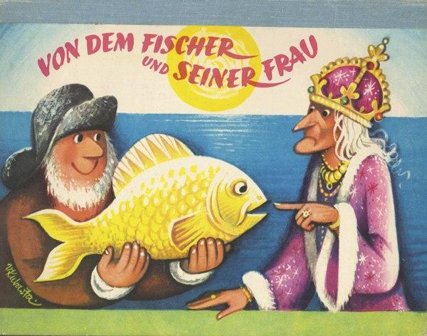 братья гримм про рыбака и его жену