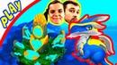 БолтушкА и ПРоХоДиМеЦ Исследуют ДРАКОНЬИ ЛАБИРИНТЫ 187 Игра для Детей Дракономания