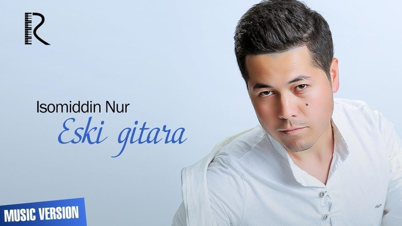 Isomiddin Nur - Eski gitara | Исомиддин Нур - Эски гитара (music version)