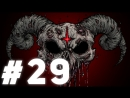 Neonomi ГПсПР 29 - Азазель против Хаша и др. The binding of Isaac Afterbirth