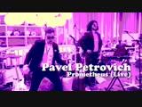 Pavel Petrovich - Прометей (Боевой Танец Live)