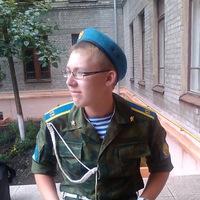 Аватар Дмитрия Черкасова