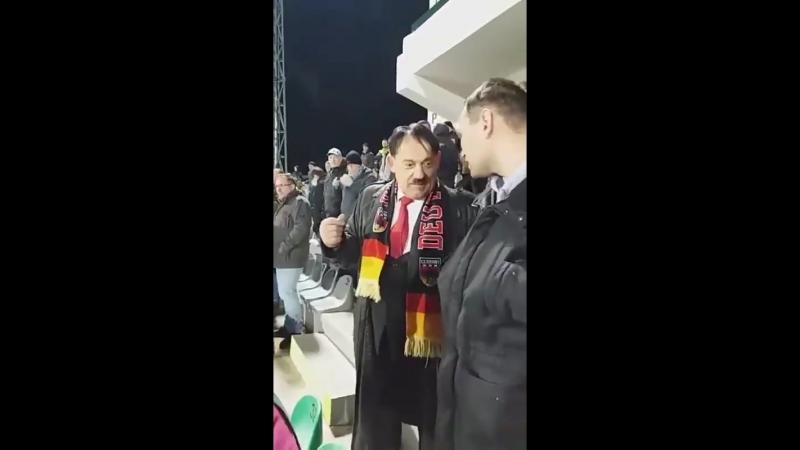 Болельщик из Германии