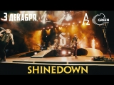 Shinedown в Санкт-Петербурге - 3 декабря 2018 @ A2 Green Concert
